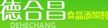 万博体育app世界杯_万博体育怎么下载_万博manbetx官网登陆 - 武汉德合昌食品万博体育app世界杯有限公司